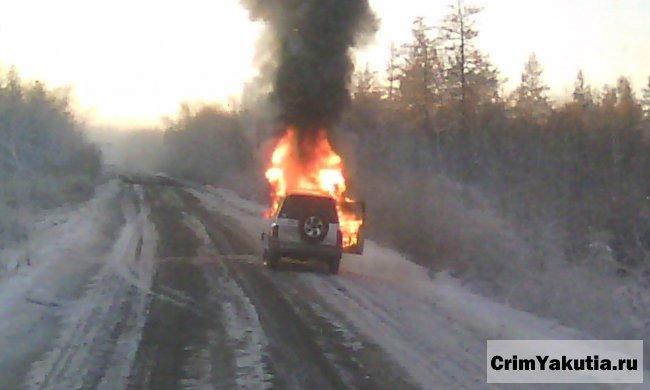 На автодороге Ытык-Кюель - Харбалах загорелся автомобиль
