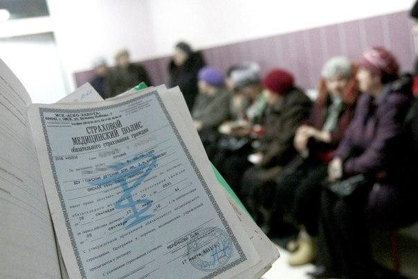 Союз страховщиков: Минздрав разрешил врачам недолечивать пациентов