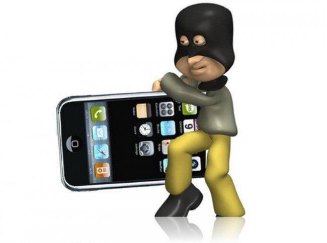 услышал Ответственность за кражу сотового телефона как раз