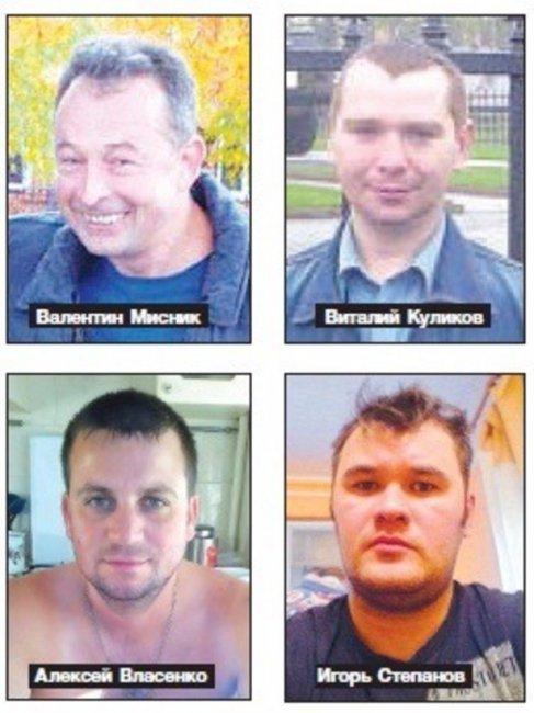 """В СМИ опубликованы фотографии шахтеров, поиски которых вот уже неделю ведутся в руднике """"МИР"""""""