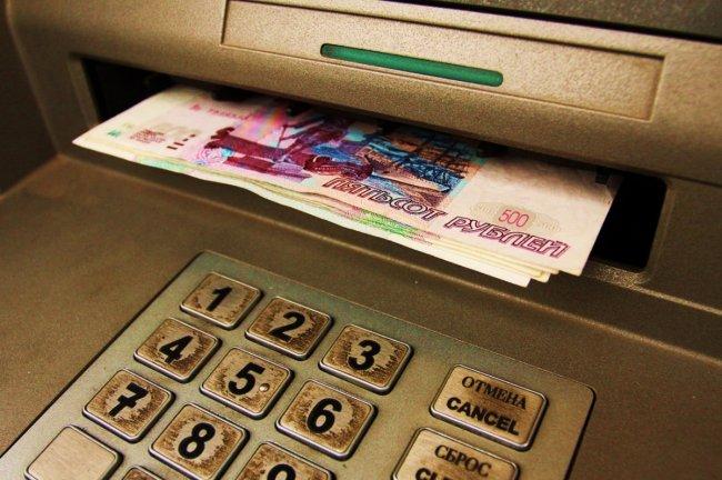 это Мошенничество в суде банкоматах желая
