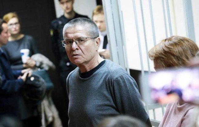 Улюкаев приговорен к восьми годам колонии