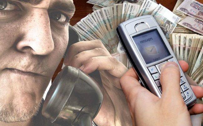мошенничество знакомство телефон
