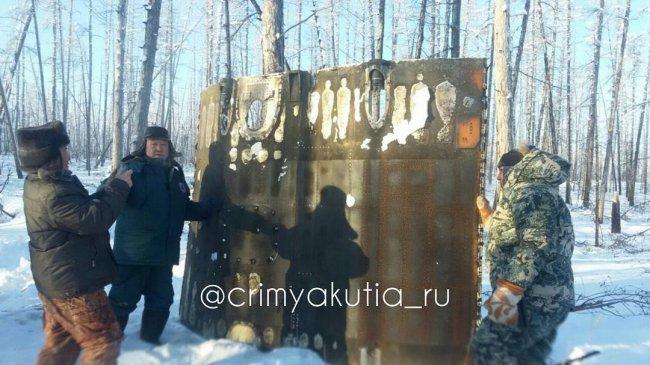 """Фрагмент ракеты-носителя """"Союз2.1а"""" обнаружили в Якутии"""