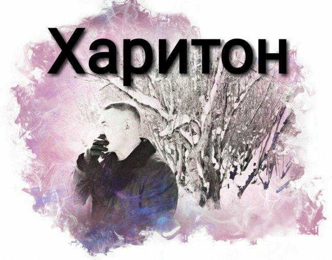 Начинающий писатель из Якутска написал криминальную драму