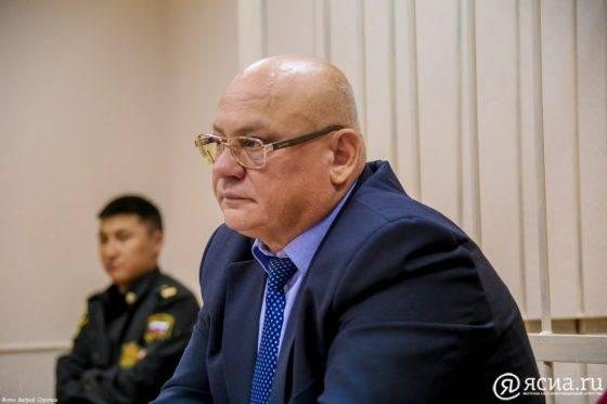 Верховный суд Якутии оставил без изменений приговор экс-министру Стахову