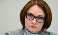Глава Центробанка РФ держит на контроле ситуацию с банком «Таатта»